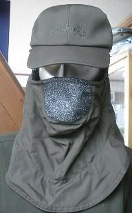 Cap mit Gesichtsschutz - atmungsaktiv,wasser-u.winddich