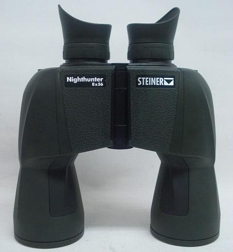 Steiner FG Nighthunter 8x56