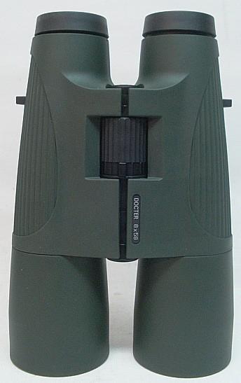 Noblex FG 8x58 B/CF-Dachkantprisma