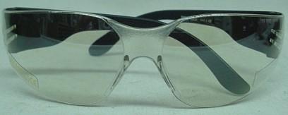 Schießbrille RedRock-klare Gläser, UV-Schutz