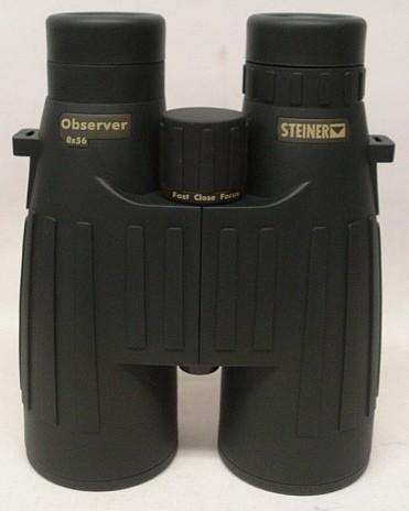 Steiner FG Observer 8x56
