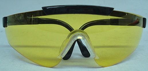 Schutzbrille gelb -